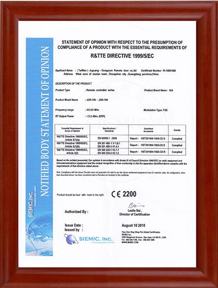 9遥控器CE证书