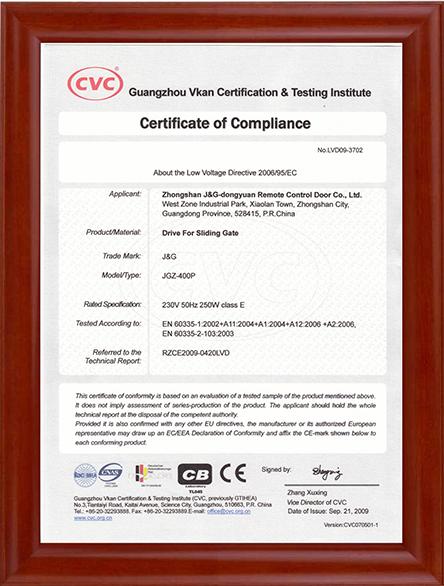 平开门CE证书