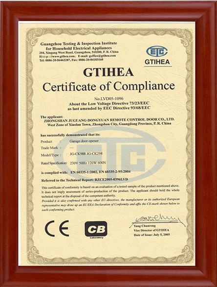 车库门电机CE证书